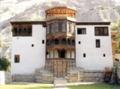 Khaplu Fort.png