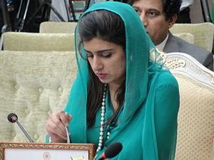 Hina Rabbani Khar - Hina Rabbani Khar – Supreme Court of Pakistan Conference in 2013.