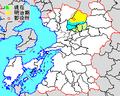 Kikuchi District in Kumamoto Prefecture.png