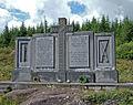 Kilmichael Ambush Site Monument - geograph.org.uk - 499017.jpg