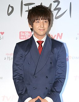 Kim Kibum from acrofan (2).jpg
