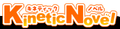 KineticNovel logo.png