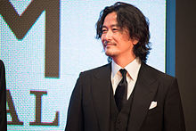 "Description de l'image Kiriya Kazuaki ""Last Kights"" at Opening Ceremony of the 28th Tokyo International Film Festival (22241486839).jpg."