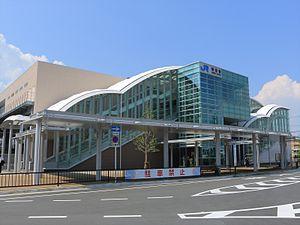 Kishibe Station - Image: Kishibe Station (02) IMG 4641r R 20150808