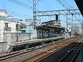 Kishinosato-Tamade-Station-Platform6.JPG