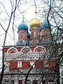 Kitaj-Gorod 10.jpg