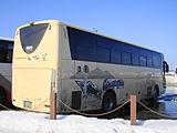 Kitanohoshi H200C 5555rear.JPG
