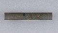 Knife Handle (Kozuka) MET 17.208.49 001AA2015.jpg