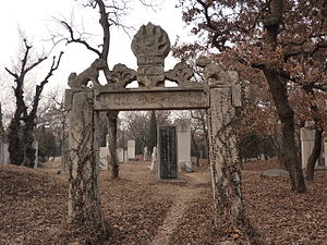 Cemetery of Confucius - Spirit way of Kong Yanjin (59th generation Duke Yansheng)