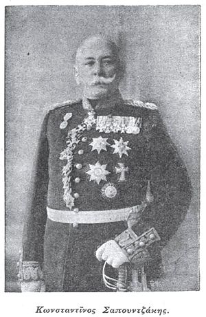 Konstantinos Sapountzakis - Photograph of Lt Gen Sapountzakis
