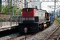 Korail 7232 Diesel Loco.jpg