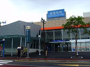 Gwangsan District - Image: Korail Songjeong ri Station