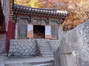 Sansin - The sanshingak of Beomeosa, Busan