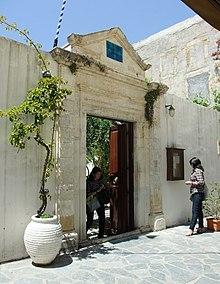 Surviving Team Meetings >> Etz Hayyim Synagogue - Wikipedia