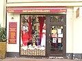Kreuzberg - Der Bauchtanzladen (The Belly Dancing Shop) - geo.hlipp.de - 31421.jpg