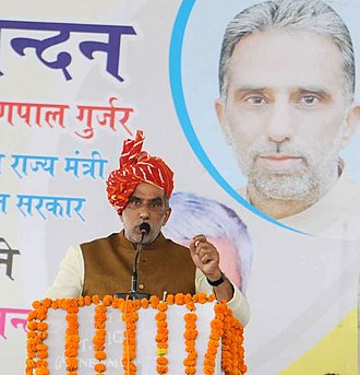 "Krishan Pal addressing at the foundation stone laying ceremony of ""Auxiliary Production Unite and State-of-the-Art Artificial Limbs Fitting Centre"" of Artificial Limbs Manufacturing Corporation of India (ALIMCO) under DEPwD. Krishan Pal addressing at the foundation stone laying ceremony of ""Auxiliary Production Unite and State-of-the-Art Artificial Limbs Fitting Centre"" of Artificial Limbs Manufacturing Corporation of India (ALIMCO) under DEPwD.JPG"