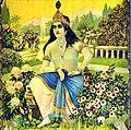 Krishna in Garden.jpg