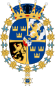 Arms of the Heir to the Throne