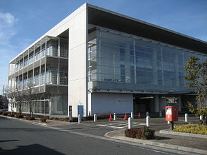 Kumagaya city hall Konan branch 1.JPG
