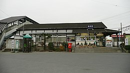 Kunisada Station north entrance.jpg