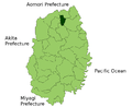 Kunohe in Iwate Prefecture.png