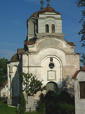 Kupinik Orthodox church.jpg