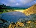 Kurils nature reserve.jpg
