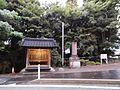 Kushitashin, Imizu, Toyama Prefecture 939-0416, Japan - panoramio (5).jpg