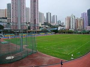 Kwai Chung Sports Ground - Kwai Chung Sports Ground.