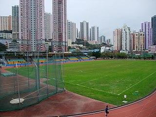 Kwai Chung Sports Ground sports venue in Hong Kong