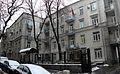 Kyiv Streletska 14-16.jpg
