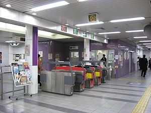Kyoto Municipal Subway Higashiyama Station Ticket Gate.jpg