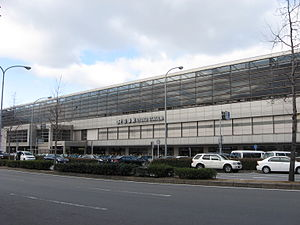 Kyōto Station - Hachijō-side building of Kyoto station
