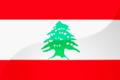 Líbano (Serarped).png
