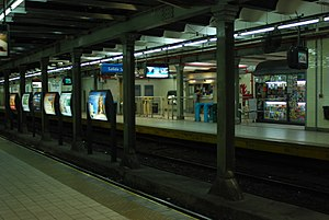 Río de Janeiro (Buenos Aires Underground) - Image: Línea A, vista general de la estación Rio de Janeiro (Buenos Aires, diciembre 2008)