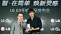 LG전자, 'LG G3' 중국 시장 본격 공략.jpg