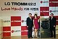 LG '트롬', 미혼모 위해 '고객의 온정' 전달(7).jpg
