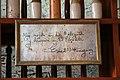 La Bodeguita Ernest Hemingway (3203567357).jpg