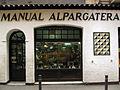La Manual Alpargatera, detall.jpg