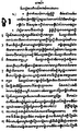 Lahu text in Lanna alphabet.PNG