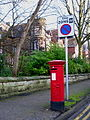 Lancaster Road Pillar Box - geograph.org.uk - 1623754.jpg