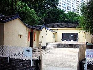 Law Uk Folk Museum - Law Uk Hakka House