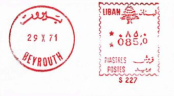Lebanon stamp type 3.jpg