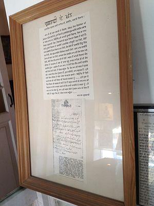 Abdur Rahman Chughtai - Letter of Chugtai to Bhai Vir Singh