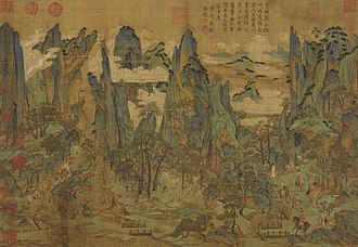 An Lushan Rebellion - This painting, in the manner of Li Zhaodao, from the 11th century, shows Emperor Xuanzong of Tang fleeing to Sichuan province from Chang'an to escape the violence. Later artists produced numerous versions of this painting, including one by Qiu Ying in the Ming Dynasty.
