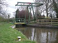 Lift bridge from the towpath - geograph.org.uk - 1235718.jpg