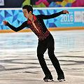Lillehammer 2016 - Figure Skating Men Short Program - Sota Yamamoto 3.jpg