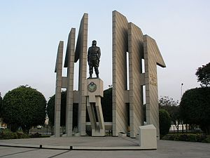 José Quiñones Gonzales - Monument in San Isidro, Lima