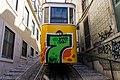 Lisboa 2012 B254 (7756119774).jpg