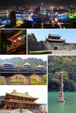 Clockwise, from top: City center skyline by night, Dongmen ancient city, Longtan Park, Temple of Confucius, Chengyang Bridge, and a temple at Saddle Mountain (马鞍山)